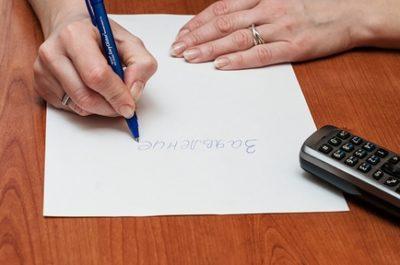 Как правильно написать заявление в полицию о побоях
