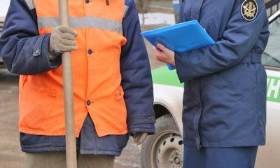 Причинение тяжкого вреда здоровью по неосторожности статья 118 УК РФ повлекшее смерть