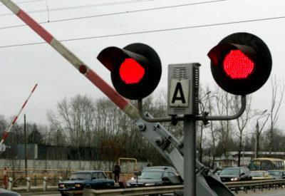 Правила проезда ЖД переезда в 2020 году