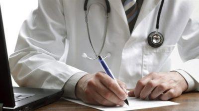 Ответственность за причинение дегкого вреда здоровью