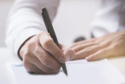 Заявление мировому судье о побоях образец - Обращение в суд  - Пример образец шаблон