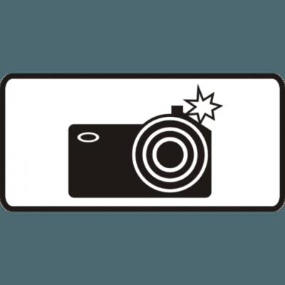 Какие нарушения фиксирует передвижная камера