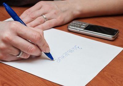 Куда писать жалобу по фоторегистрации нарушения пдд