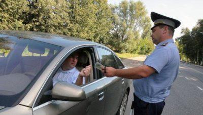 На организацию приходит штраф если дома забыл права