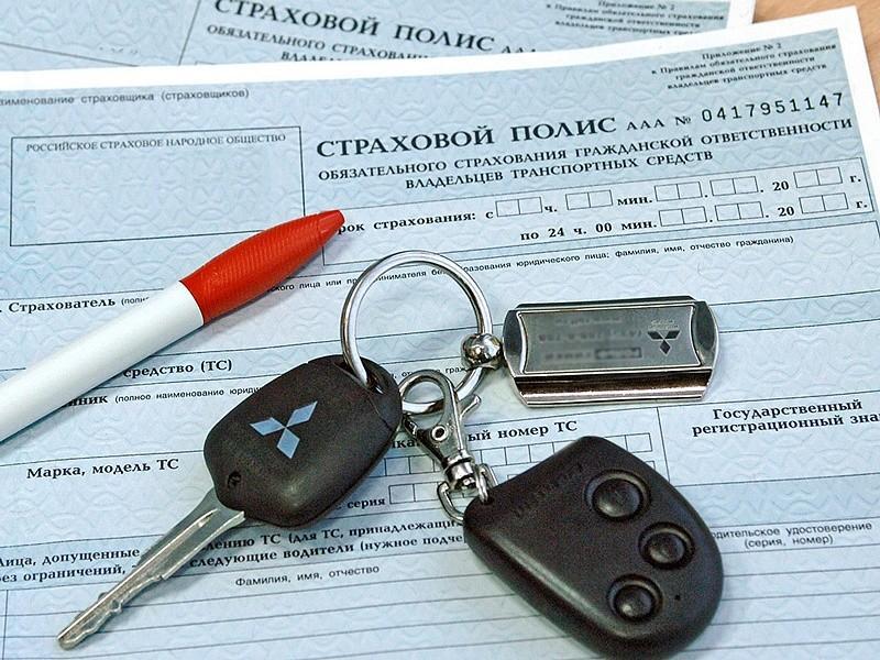 Продлить полис ОСАГО в Согласие онлайн в 2018 году — Страхование