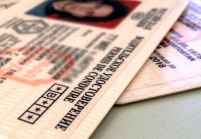 Возврат водительского удостоверения после истечения срока лишения: как и где забрать права на управление ТС обратно, пошаговая инструкция и условия