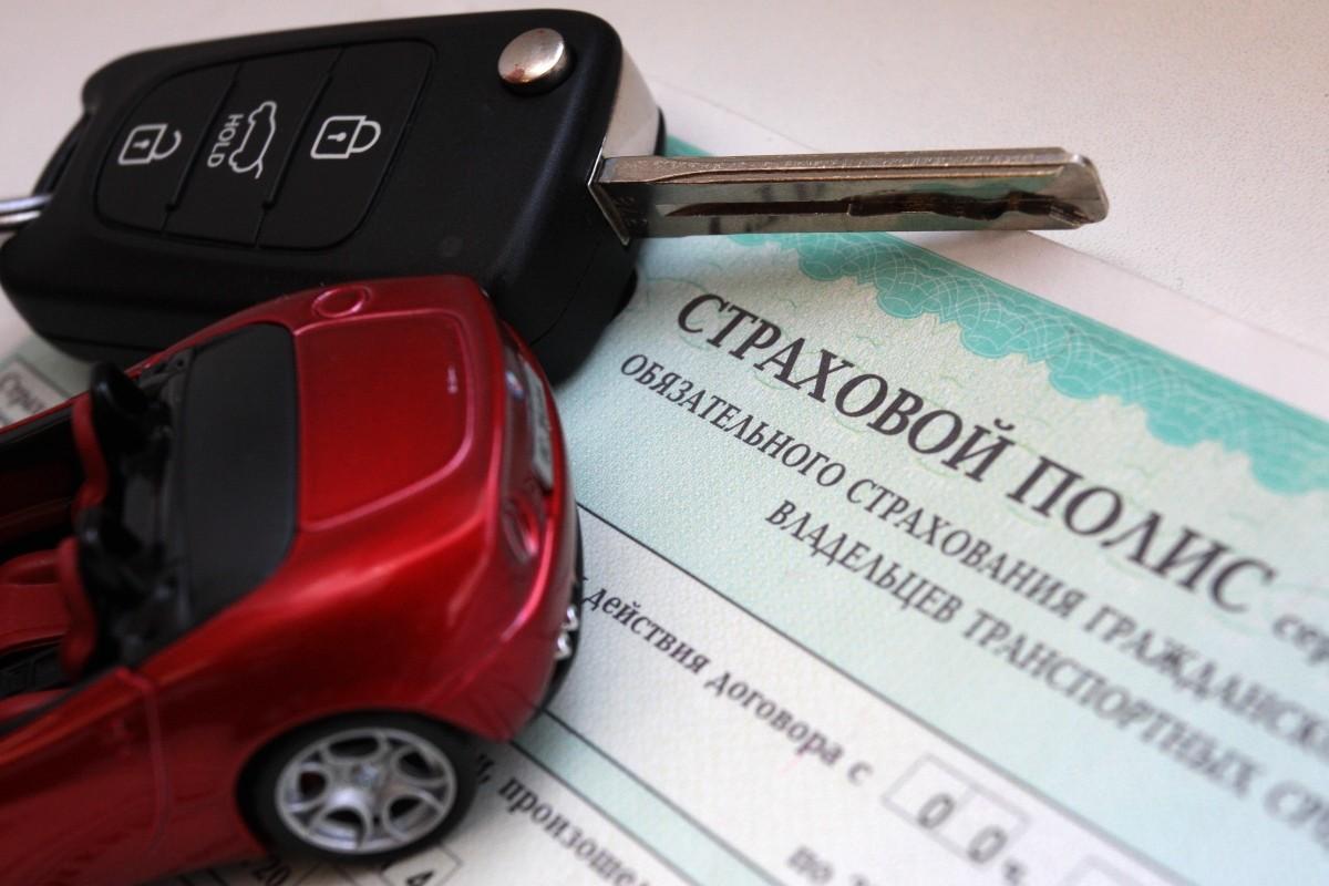 возврат страховки при продаже машины
