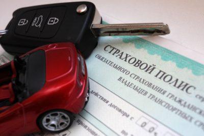 Как узнать когда заканчивается страховка на автомобиль