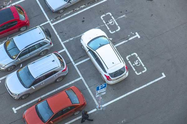 скидка на штраф за парковку