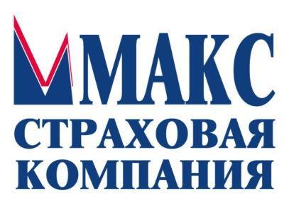 Изображение - Осаго макс - онлайн, рассчитать, оформить, выплаты, отзывы strahovaya_kompaniya_maks_1_18105537-400x284