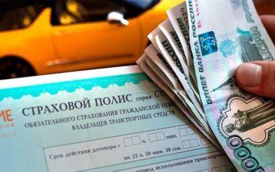 Пошаговая инструкция, как вернуть деньги за неверный КБМ по ОСАГО, и образец заявления на возврат средств