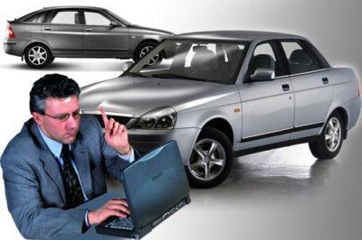 Независимая оценка автомобиля для продажи