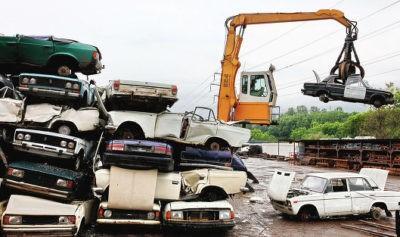 Снять машину с учета для утилизации без машины интернет Госуслуги
