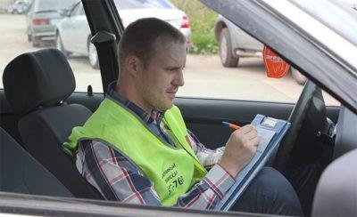 Оплачивает ли страховая аварийных комиссаров?