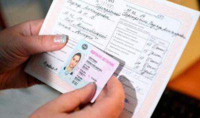 Постановка на учет автомобиля в ГИБДД в 2020 году: какие документы нужны и как это сделать проще
