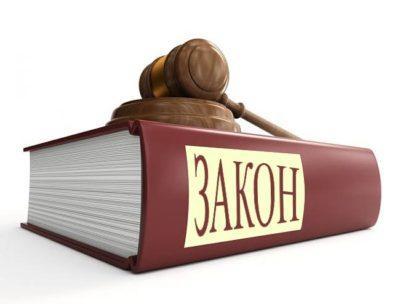 Изображение - Кража в магазине на сумму более 1000 рублей ответственность Ugolovnoe_nakazanie_1_28160248-400x304