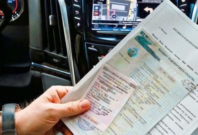 Сроки оформления авто по договору купли продажи