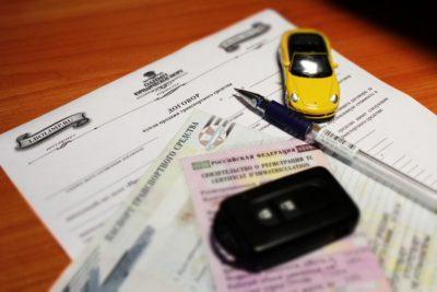 При продаже автомобиля какие документы