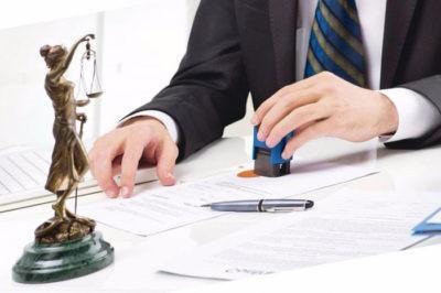Изображение - Ошибка в договоре купли продажи автомобиля notarius_1_07083413-400x266