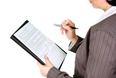 Заявление в МРЭО ГИБДД на регистрацию автомобиля: образец заполнения