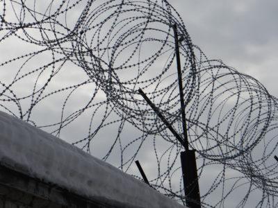 Помещения для содержания заключенных