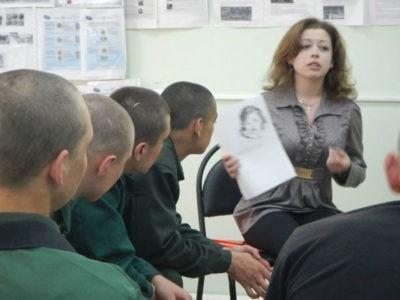 Трудоустройство осужденных после освобождения
